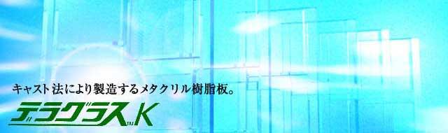 d_k_main